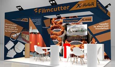 Filmcutter news cwieme 2017